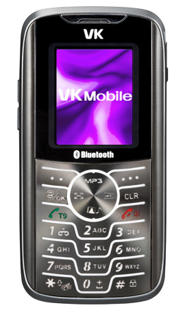 Replacement, Upgrade for my Nokia 6100 – What are VK2010